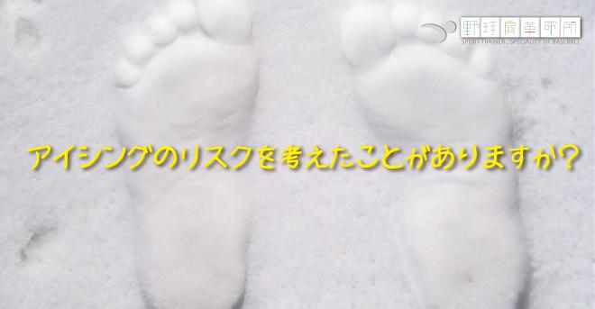 yakyukata_article018