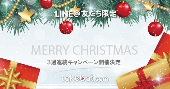 banner_christmas_top(660)