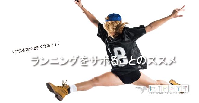 yakyukata_article060