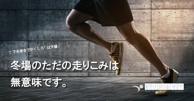 yakyukata_article064