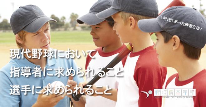 yakyukata_article065