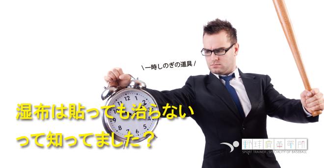 yakyukata_article066