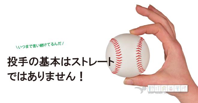 yakyukata_article076
