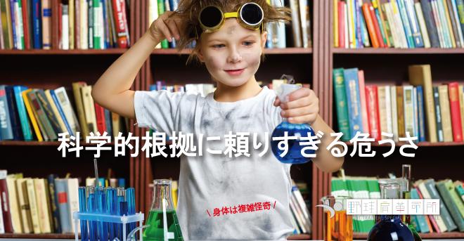 yakyukata_article079