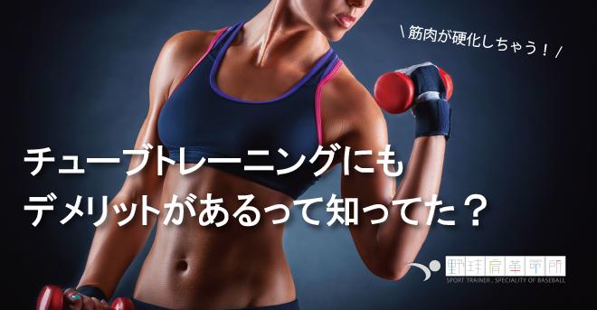 yakyukata_article092