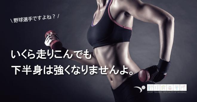 yakyukata_article106