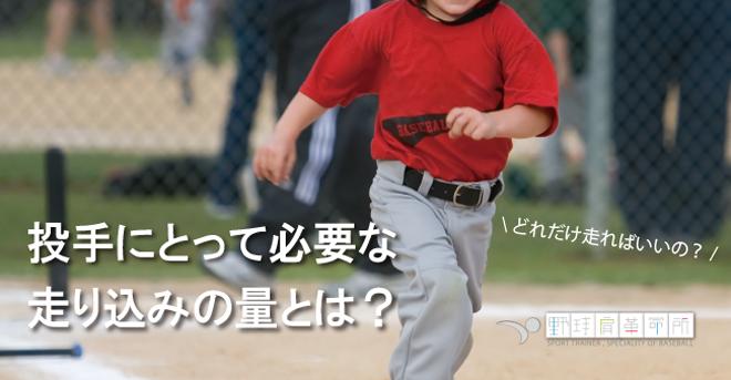 yakyukata_article119