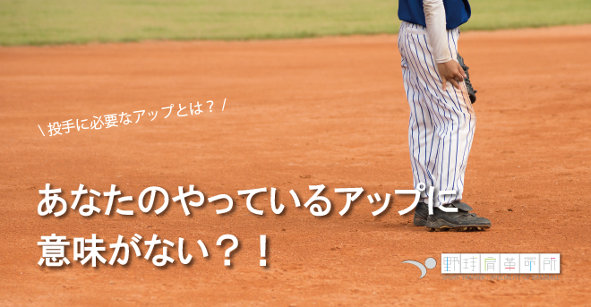 yakyukata_article138