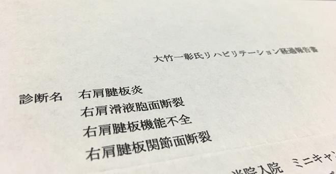 yakyukata_article139-1