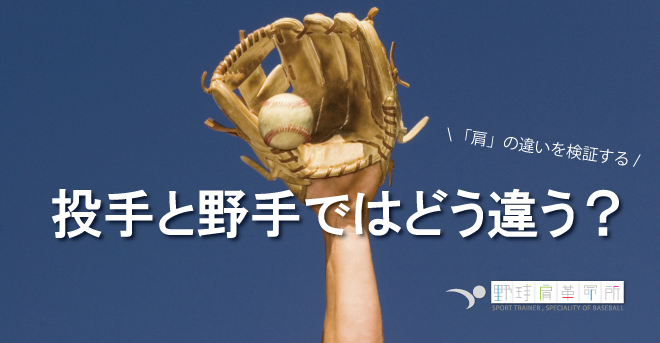 yakyukata_article166