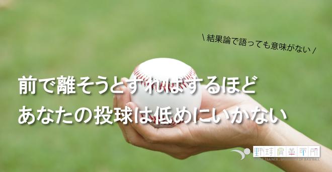 yakyukata_article171
